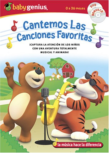Favorite Sing Alongs / Cantemos Las Canciones Favoritas English/spanish Dvd + Bonus Music Cd Set by Baby Genius